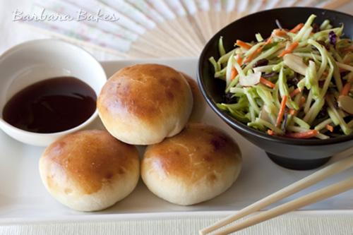 Baked Char Sui Bao (Cantonese BBQ Pork Bun)
